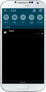 Screenshot_٢٠١٤-٠٤-١١-١٦-٥٤-٣٦_dHmsgs4٢٠١٤٠٤١١_١٧٣٠٢٤