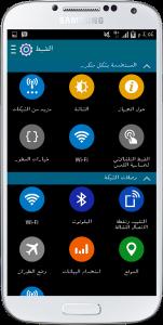 Screenshot_٢٠١٤-٠٤-١١-١٦-٥٤-٥٠_typsgs4٢٠١٤٠٤١١_١٧٣٢٤٧