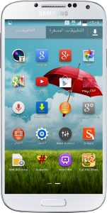 Screenshot_٢٠١٤-٠٤-٠٦-٠٦-٠٤-٥٠_bwzsgs4٢٠١٤٠٤٠٧_١٣٥٧٢٢