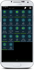 Screenshot_٢٠١٤-٠٤-٠٦-١٢-٤٦-٥٠_tvssgs4٢٠١٤٠٤٠٧_١٣٥٨١٠