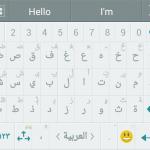 Screenshot_٢٠١٤-٠٨-٢٦-١٤-٠٣-٥٨