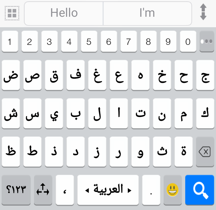 ثيم iOS فاتح