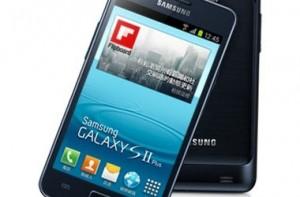 Samsung-Galaxy-S2-Plus-Taiwan-380x250