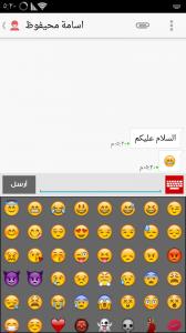 Screenshot_٢٠١٤-٠٦-٠٦-١٧-٢٠-٥٨