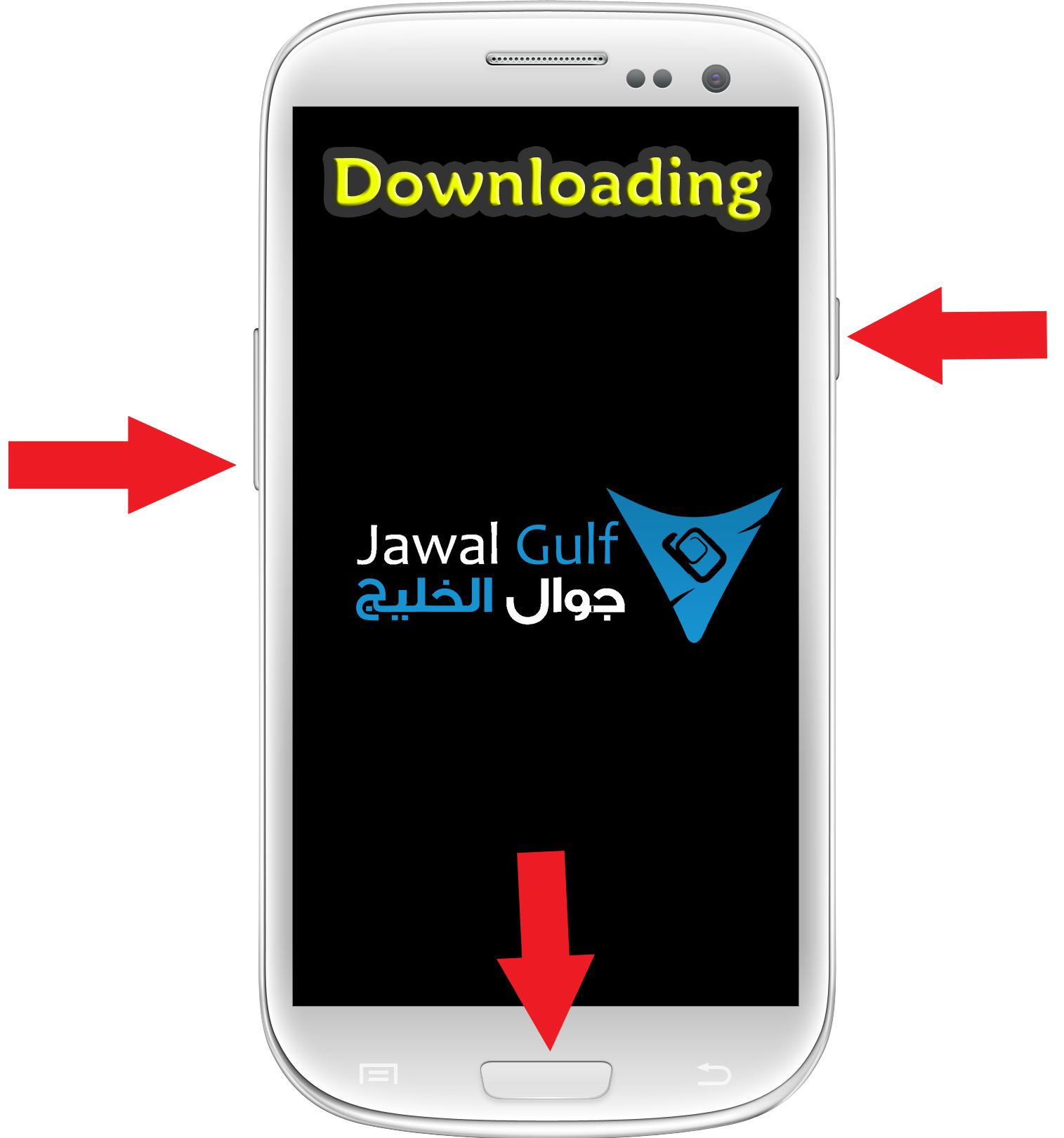 اندرويد الرسمي للجالكسي g900f اندرويد Downloading.jpg