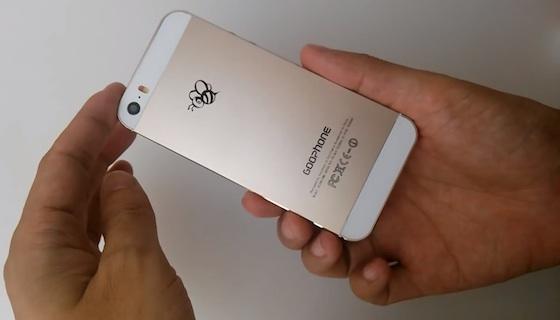 Goophone-i5S-or
