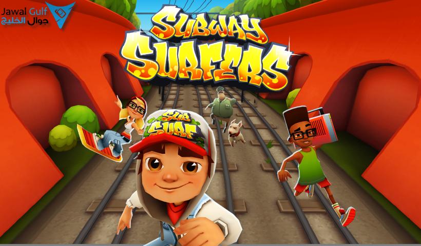 subway surfers las vegas v.1.33.0 – New Update