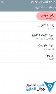 Screenshot_2014-08-28-23-48-53