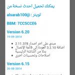 Screenshot_2014-09-20-10-10-58