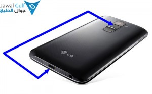 Download-Modef-LG-G2