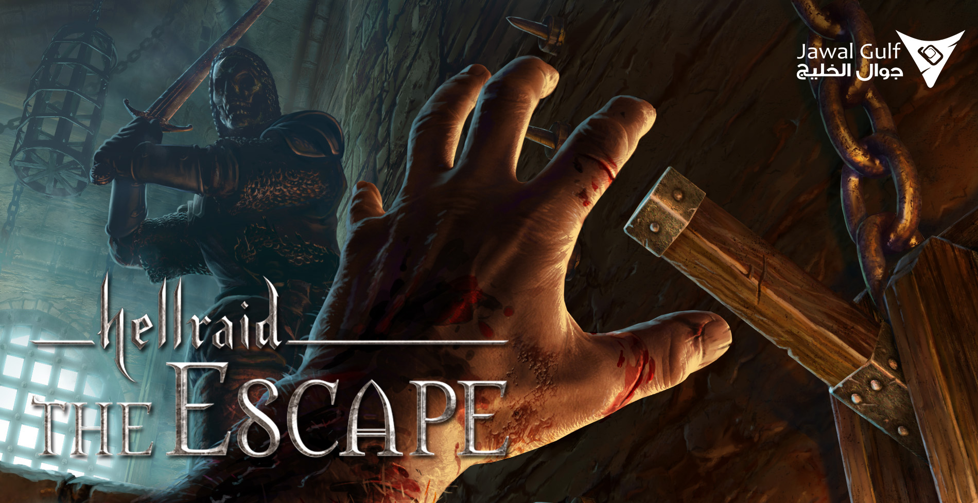 Hellraid The Escape