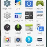 Screenshot_٢٠١٤-١٠-١٨-١٠-٠٧-٣٥