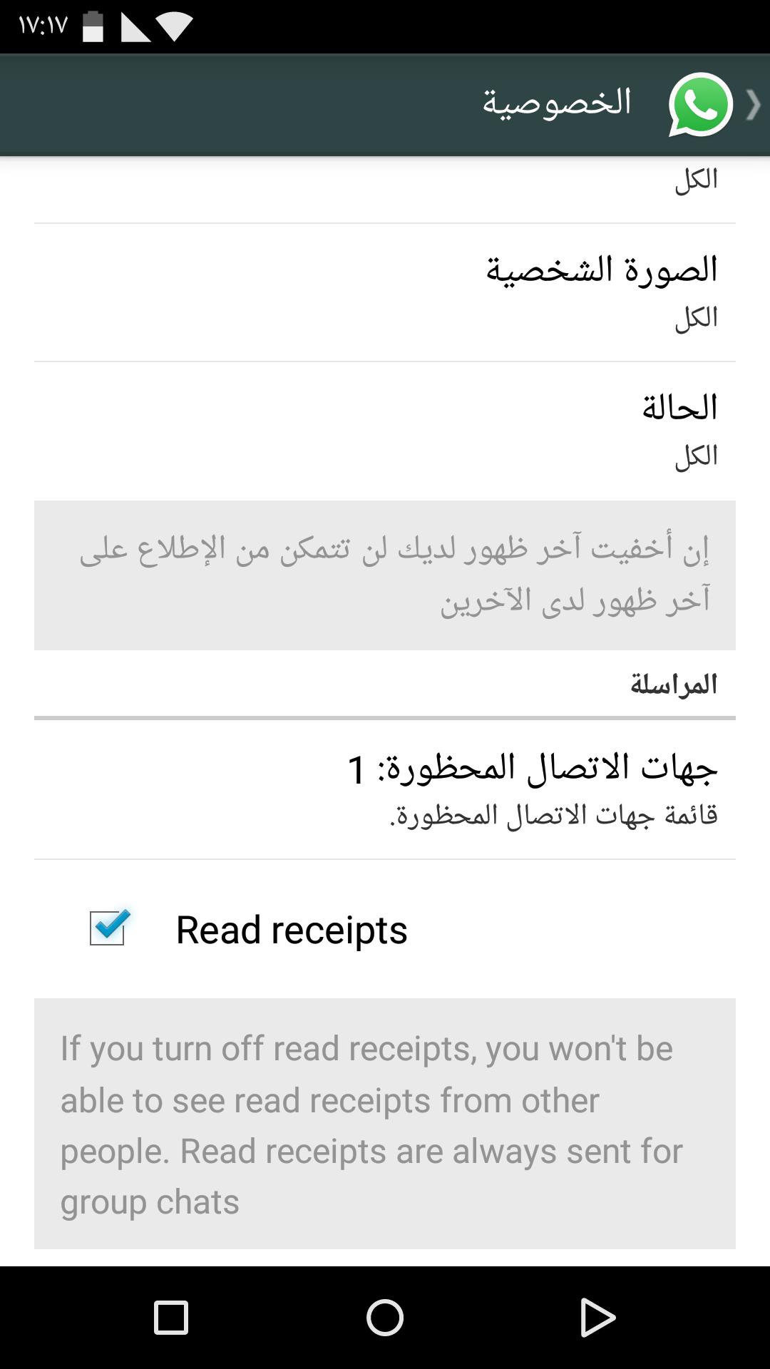 Screenshot_٢٠١٤-١١-١٤-١٧-١٧-٣٠