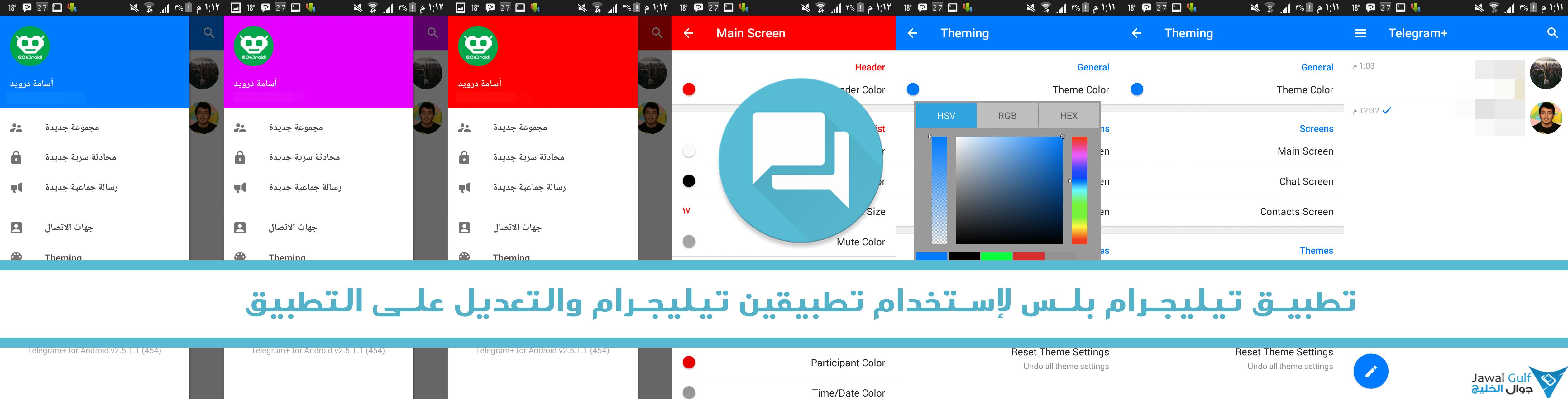 Screenshot_٢٠١٥-٠٢-٢٧-١٣-١٢-٠٧
