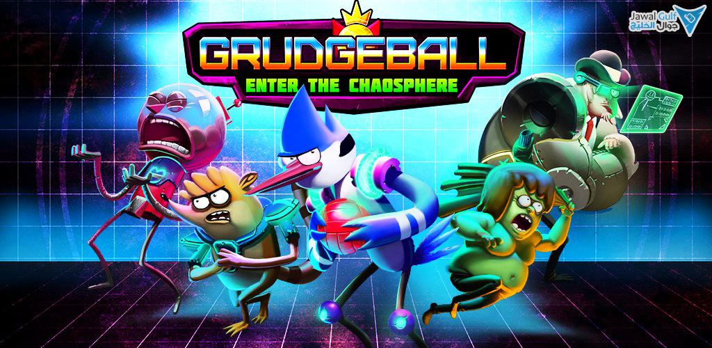 Grudgeball - Regular Show