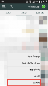 Screenshot_٢٠١٥-٠٣-١٢-٢٠-٣٩-٥٤