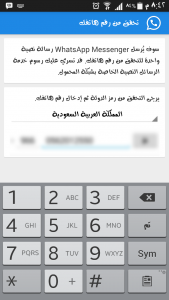 Screenshot_٢٠١٥-٠٣-١٢-٢٠-٤٢-٠٠