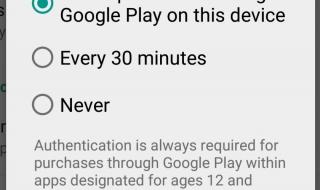 Password-Google-Play-AA-840x937