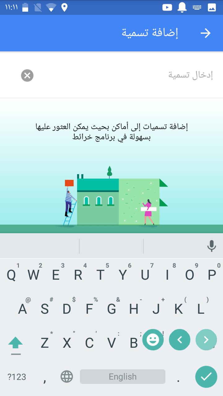Screenshot_٢٠١٦٠٣١٩-٢٣١١٠٧