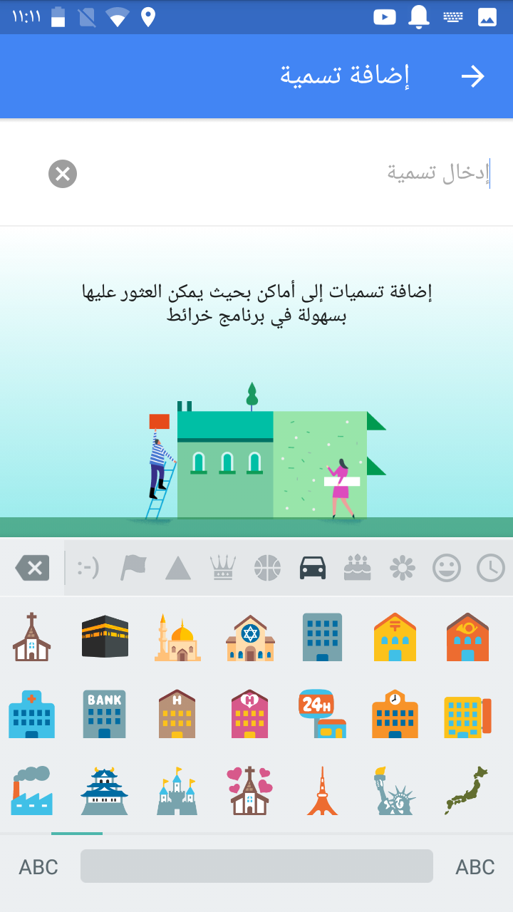 Screenshot_٢٠١٦٠٣١٩-٢٣١١١٥