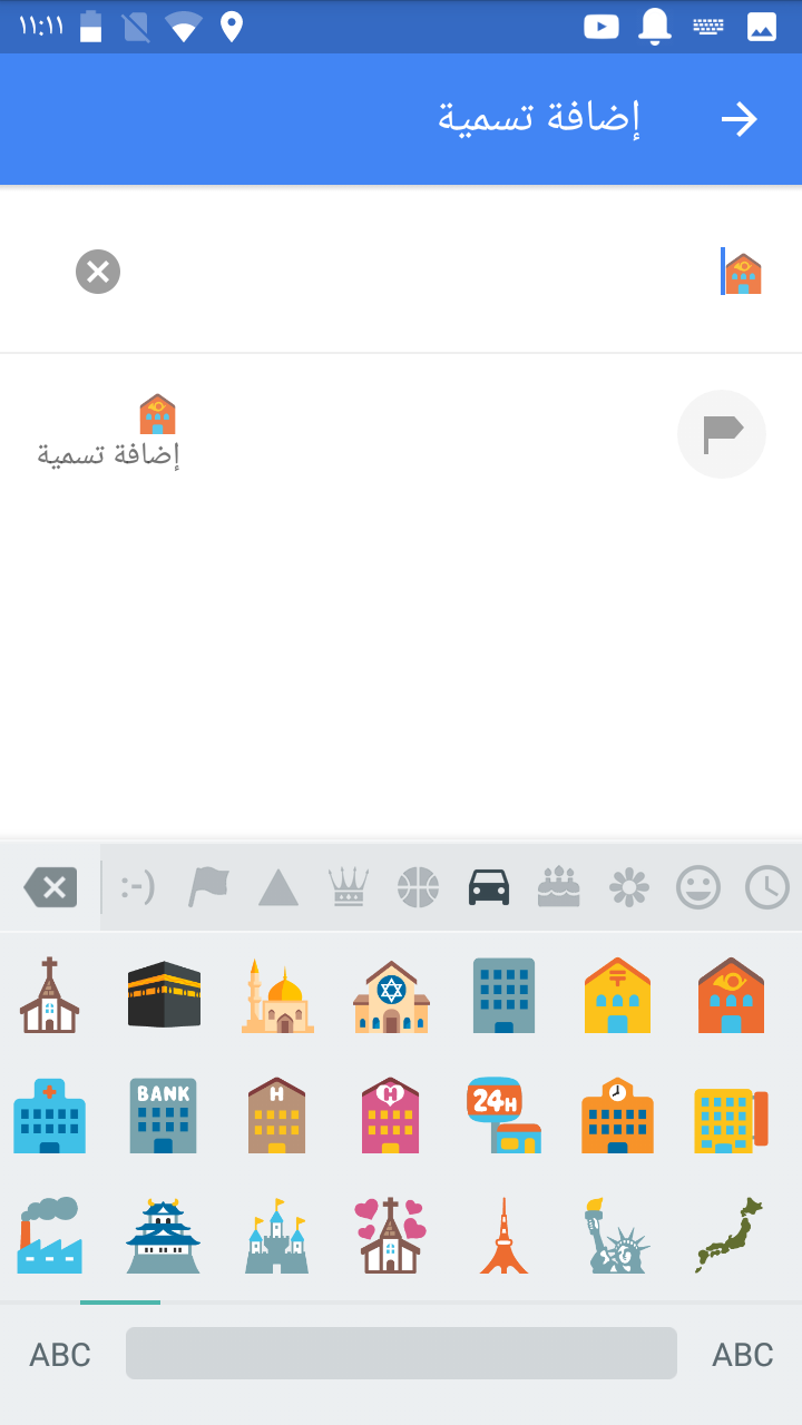 Screenshot_٢٠١٦٠٣١٩-٢٣١١٢٨