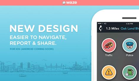 Waze-4_0-teaser-001