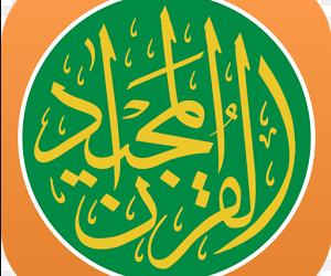 تطبيق| Quran Majeed v2.9.1 Premium لتلاوه و تفسير القران الكريم