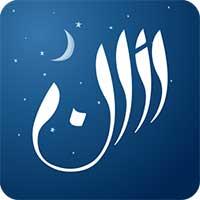 تطبيق  Athan Ramadan – Prayer Times 5.1 Unlocked للتذكير بمواعيد الصلاه و قراءه القران