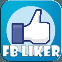 زيادة عدد اللايكات على صورك ومنشوراتك على الفيس بوك عن طريق تطبيق fb liker