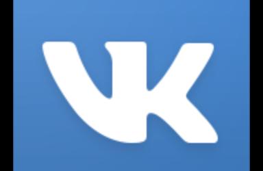 جرب الآن تطبيق VK 4.12 الشبكة الاجتماعية الروسية الشهيرة على هاتفك الاندرويد
