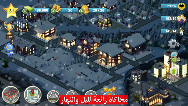 تحميل لعبة البناء City Island 4 للاندرويد كاملة