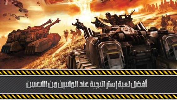 Photo of حمل الان لعبة نداء الحرب لأيفون