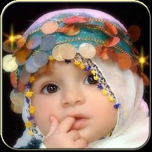 Photo of معانى اسامى البنات للاندرويد