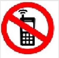 Photo of برنامج حظر الأرقام للاندرويد android
