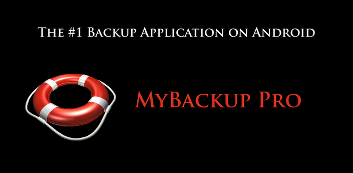 Photo of عمل backup للجوال قبل الفورمات [ MY Backup PRO ]