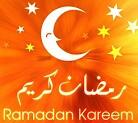 Photo of [تطبيق] خلفيات رمضان