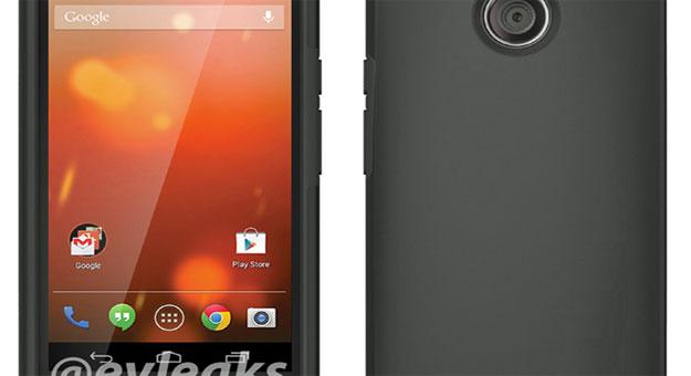 Photo of صورة مسربة لهاتف Motorola الجديد Moto X+1