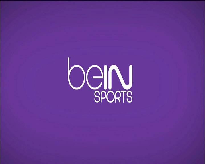 Photo of [2] قنوات BeIN Sport الناقلة لكأس العالم [ للكمبيوتر ]