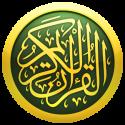 Photo of [تطبيق] iQuran افضل تطبيق قران كريم للاندرويد