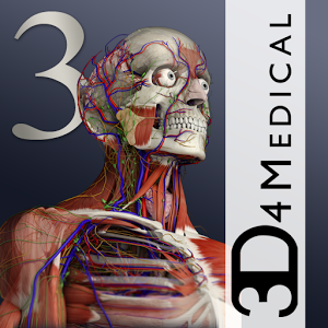 تحميل برنامج essential anatomy 5 مجانا