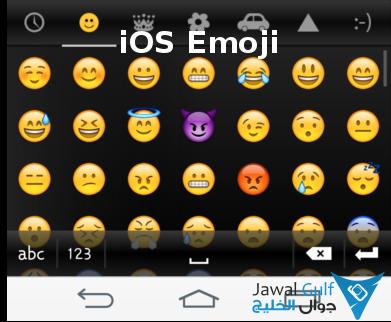Photo of [MOD] مود للتغيير رموز و ابتسامات أل جي الرسمية الى رموز IOS أو جوجل