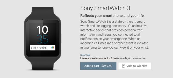 Photo of Sony SmartWatch3 متوفرة الآن في سوق جوجل بلي للشراء