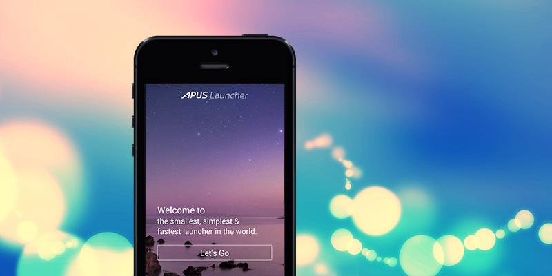 Photo of لانشر APUS الرائع في التصميم والسرعة والاداء