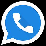تنزيل واتساب بلس اخر تحديث Download whatsapp plus