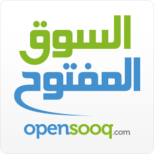 Photo of تطبيق السوق المفتوح – OpenSooq لشراء المستلزمات المستعملة