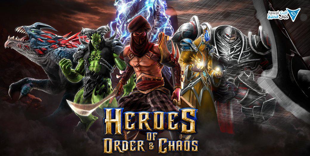 Photo of لعبة الاستراتجية و المغامرات Heroes of Order & Chaos v2.0.0l معدلة للاندرويد