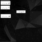 Sidesync_capture_20150520150640_1
