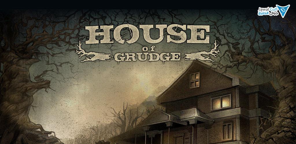 لعبة الرعب و الأكشن House of Grudge v1.0.4 مدفوعة للأجهزة الاندرويد