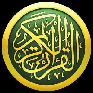 Photo of تطبيق iQuran pro القران الكريم صورة و صوت متوافق مع جميع اجهزة و اصدارات الاندرويد