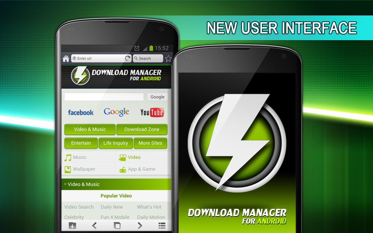 Photo of تطبيق Download Manager لتسريع التحميل وادارة التحميلات